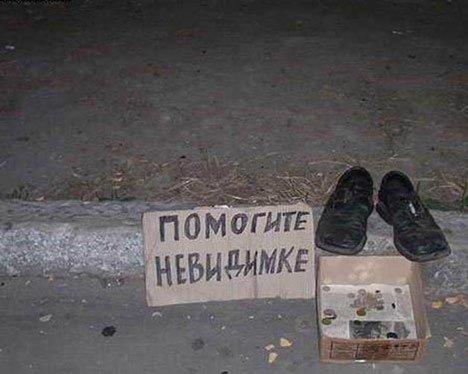 Умом Россию не понять X_7bbe4c1b