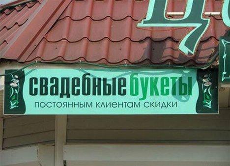 Умом Россию не понять X_8a97e2d3