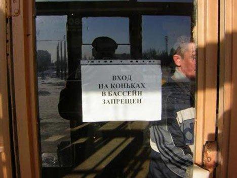 Умом Россию не понять X_ad066c5b