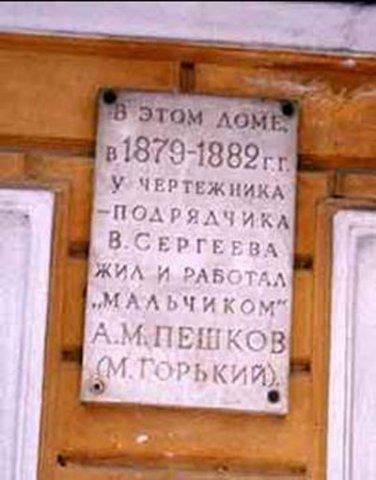 Умом Россию не понять X_b1419aae