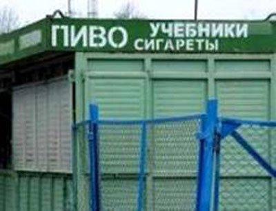 Умом Россию не понять X_b2b64e18