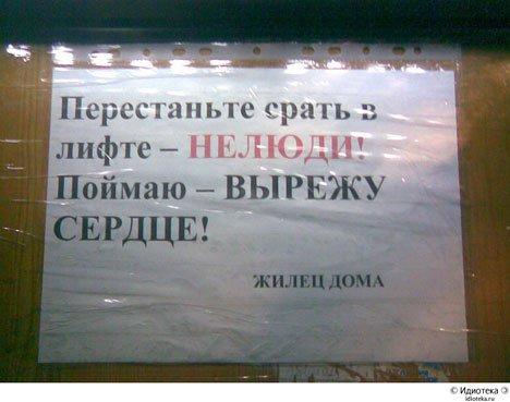 Умом Россию не понять X_f27be467