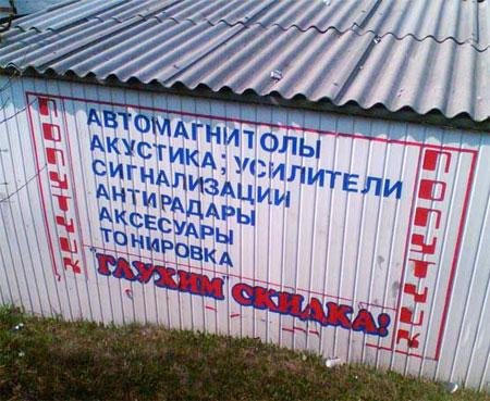 Умом Россию не понять X_fc38ecfe