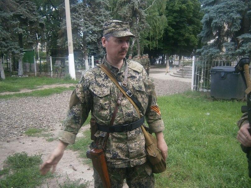 Русская весна на Юго-Востоке Украины Npdkztw9Fck