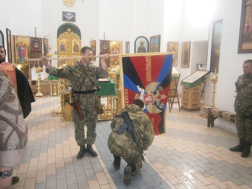 Русская весна на Юго-Востоке Украины TR2Or7nHQvQ