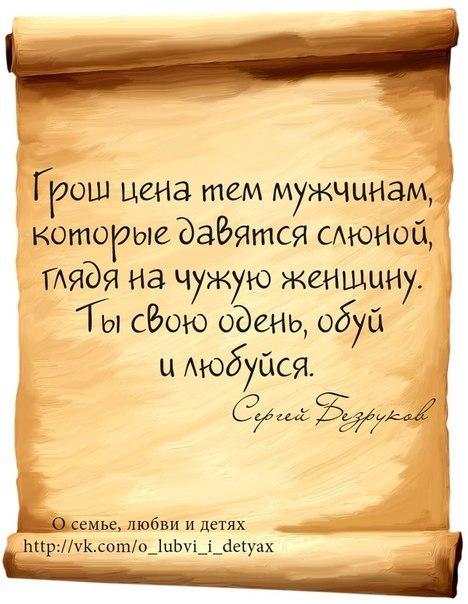 Мудрые мысли, цитаты и мнения. - Страница 4 8tmw-RsATnQ