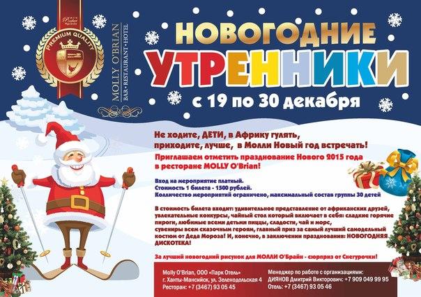 Новости о мероприятиях (концертах и т.д.). проводимых в городе Kpu8YqXgtDU