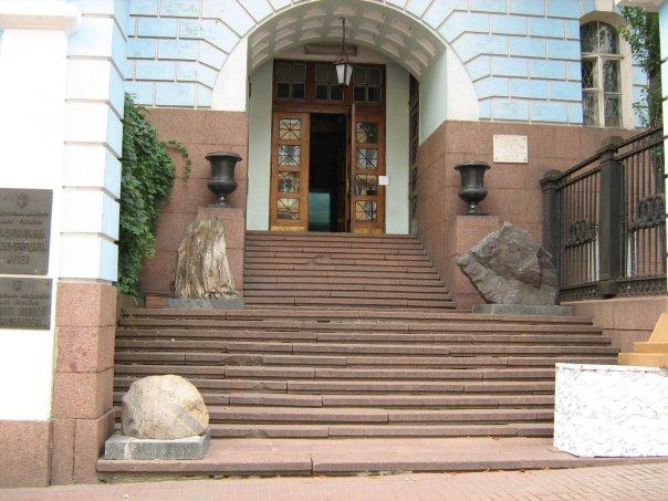 Мои путешествия. Елена Руденко. Киев (Научно-природоведческий музей.  ). 2009г. X_18197b03