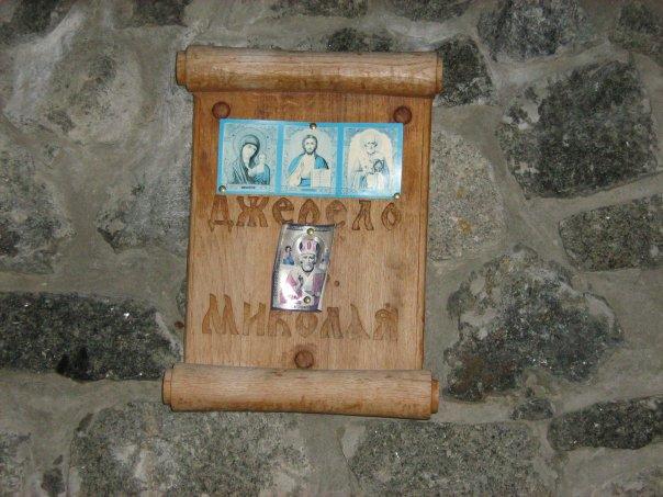 Мои путешествия. Елена Руденко. Феофания - историческая местность на окраине Киева. 2009 г. X_058e9ec0