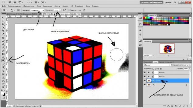Еще один способ сделать белый фон в фотографии 130203204248