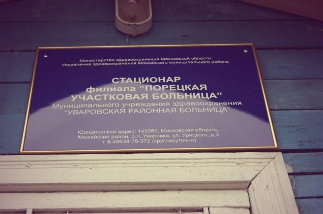 Благотворительный  МК  Ольги Кандыбенко 130920050416