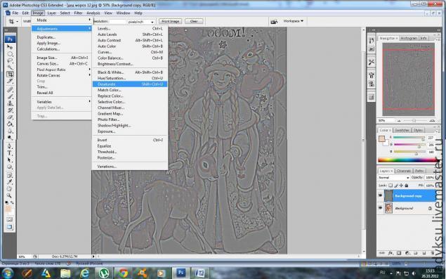Обработка картинок для декупажа в фотошопе 121026184041