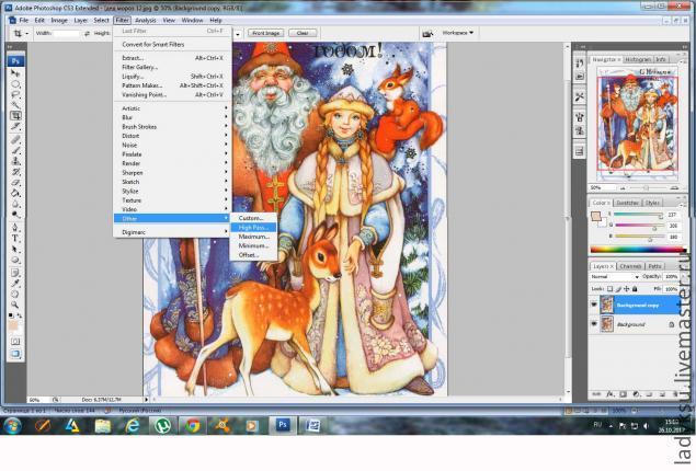 Обработка картинок для декупажа в фотошопе 121026184040