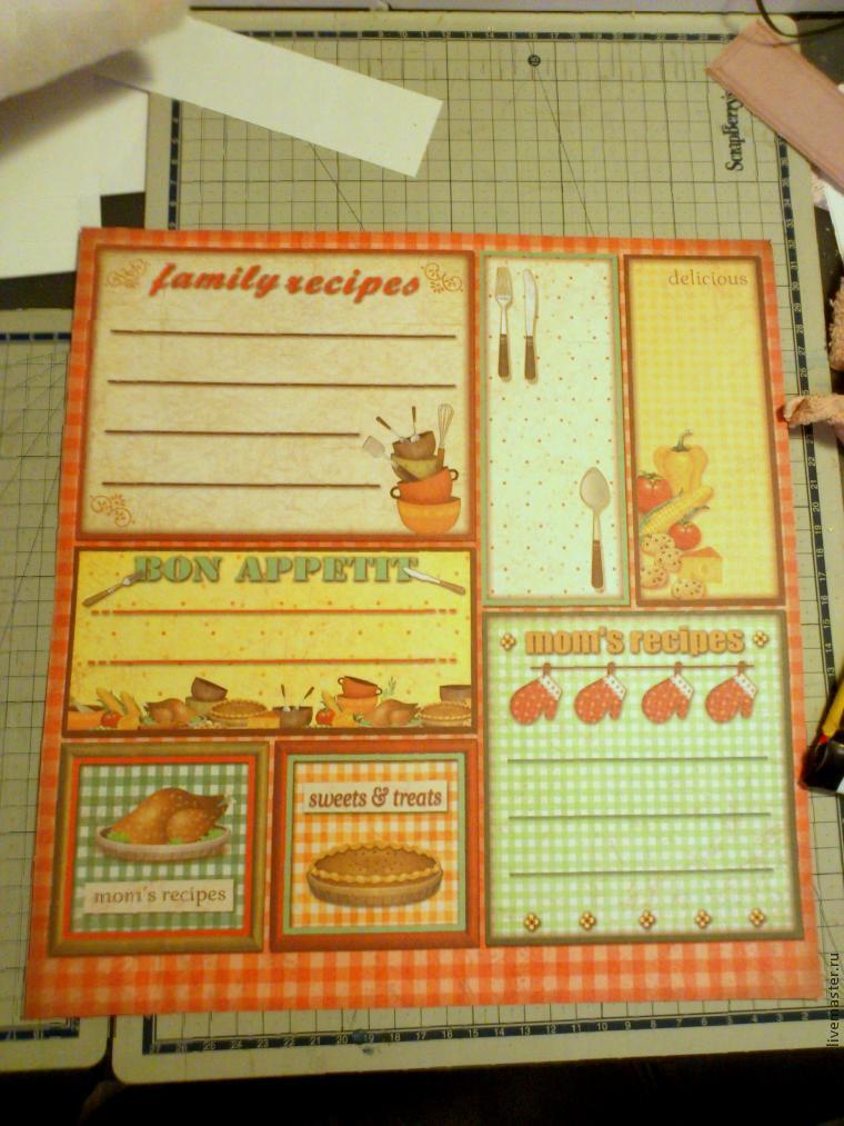 кулинарная книга на доске своими руками 140913183052