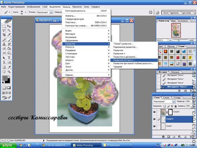 Эффект объемной картинки в фотошопе - это просто! 120122230612