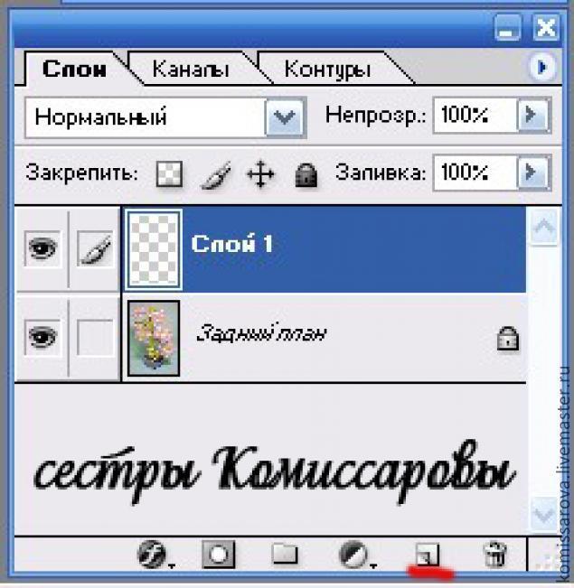 Эффект объемной картинки в фотошопе - это просто! 120122230610