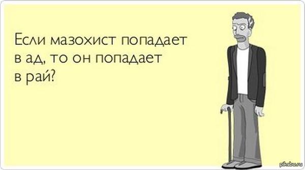 Сталин-это 1394648527_953932849