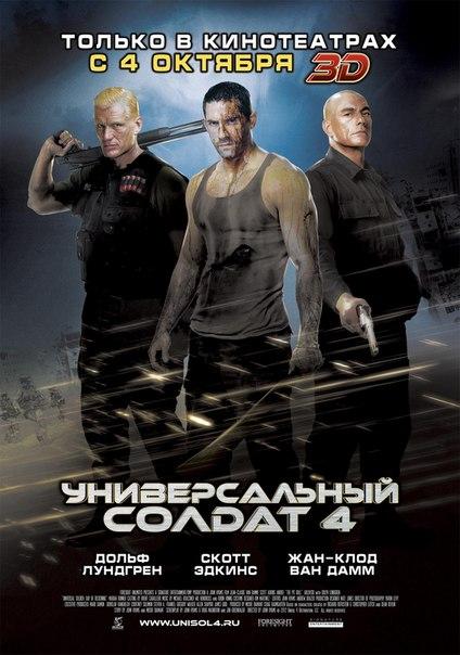 Universal Soldier : Day Of Reckoning (Soldado Universal: Dia Del Juicio Final) 2012 - Página 6 6eh0KXI5E44