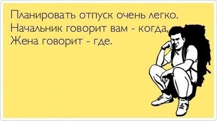 Веселые картинки :) - Страница 8 38EKBzYO_0I