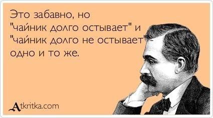 Забавные правила русского языка.  PyW4HeNtqeA