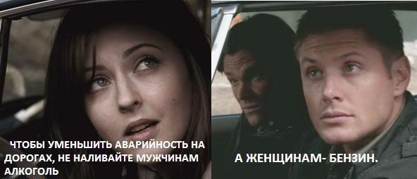 ДЖЕНСЕН ЭКЛЗ - Страница 2 XNQdPtnWLDk
