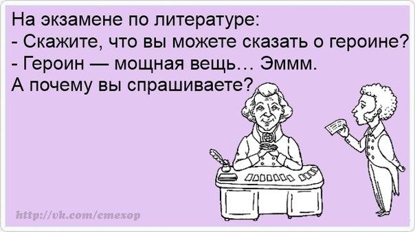 Международный Женский День - 8 марта!!! Bepyx891qME