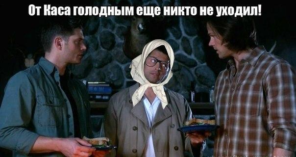 ДЖЕНСЕН ЭКЛЗ - Страница 2 -NcJnKnmvRU