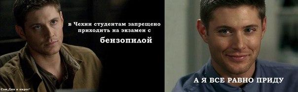 ДЖЕНСЕН ЭКЛЗ - Страница 2 1zbqC49KP3I