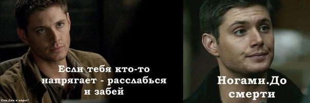 ДЖЕНСЕН ЭКЛЗ - Страница 2 YCRcJJPQR68