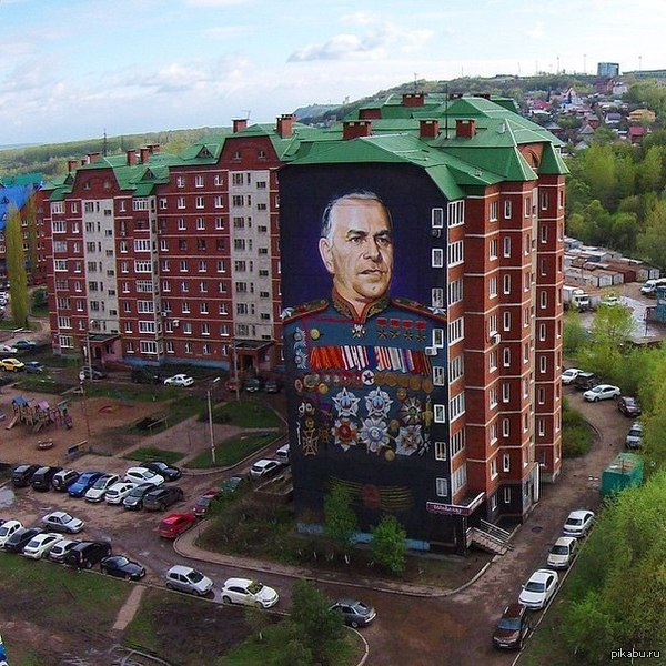 Уфа, Башкирия (02 регион) 1431537967_438859614