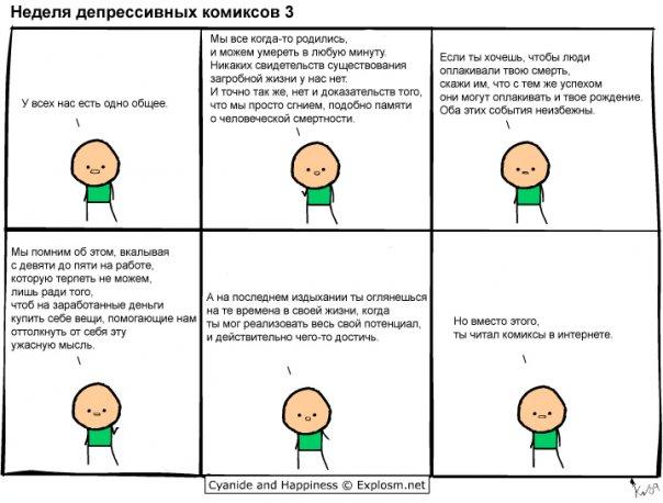 Комиксы X_892d629e