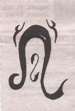 Магические татуировки для знаков зодиака . X_34b2f80a