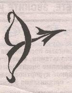 Магические татуировки для знаков зодиака . X_7ef7f042