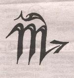 Магические татуировки для знаков зодиака . X_b7090715