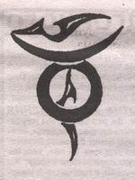 Магические татуировки для знаков зодиака . X_dbab8671