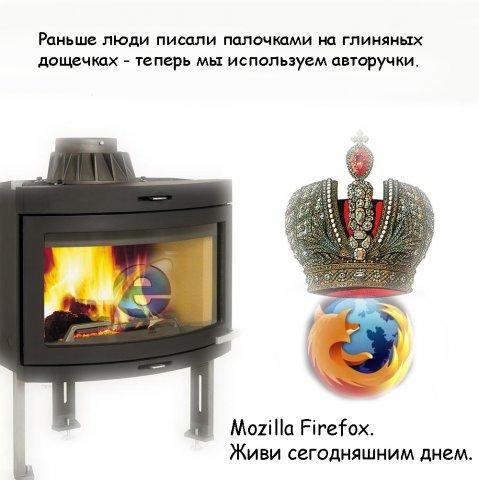 Какой у Вас браузер? X_cda66bb1