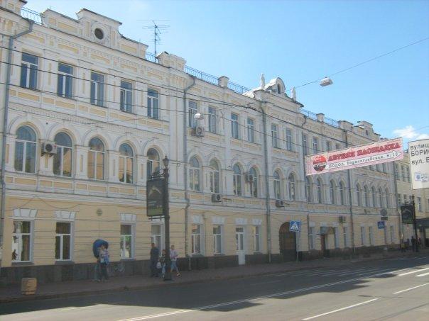 Мои путешествия. Елена Руденко. Киев. 2009г. X_03e3583b