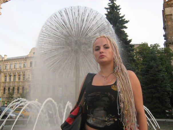 Мои путешествия. Елена Руденко. Киев. 2009г. X_05348047