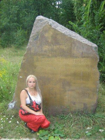 Экскурсии по Киеву и обл. Форт на Лысой горе. Лысая гора. X_521fc7ce