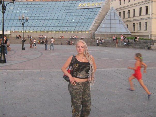 Мои путешествия. Елена Руденко. Киев. 2009г. X_5f35aec0
