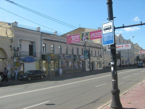 Мои путешествия. Елена Руденко. Киев. 2009г. X_5f5ac11e
