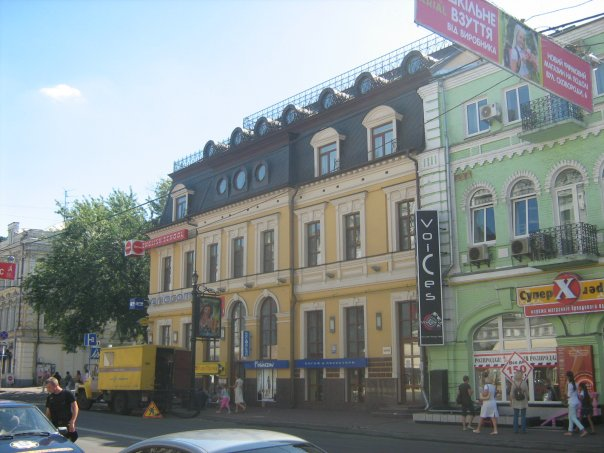 Мои путешествия. Елена Руденко. Киев. 2009г. X_637e0a2f