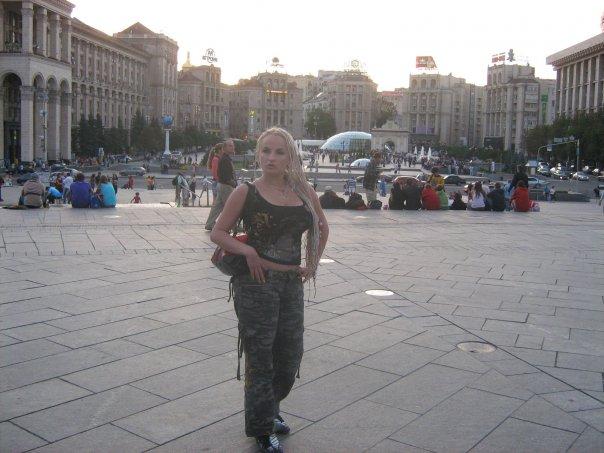 Мои путешествия. Елена Руденко. Киев. 2009г. X_76374ebc