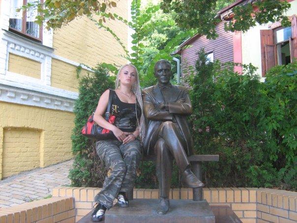 Мои путешествия. Елена Руденко. Киев. 2009г. X_81925702