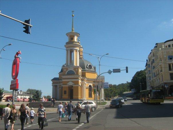 Мои путешествия. Елена Руденко. Киев. 2009г. X_b89583e0