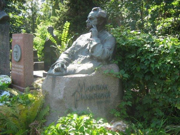 Мои путешествия. Елена Руденко. Киев. 2009г. X_c4d0b8d8