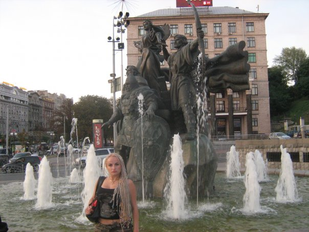 Мои путешествия. Елена Руденко. Киев. 2009г. X_cdec9cbb