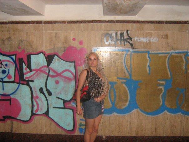 Мои путешествия. Елена Руденко. Киев. 2009г. X_d0ae1554