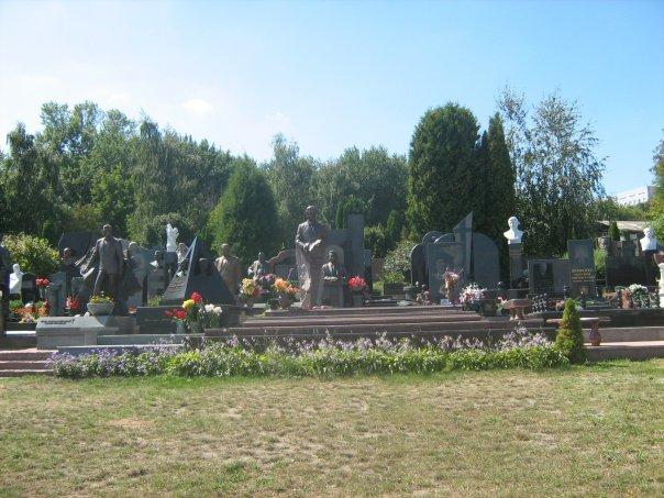 Мои путешествия. Елена Руденко. Киев. 2009г. X_d30992b7