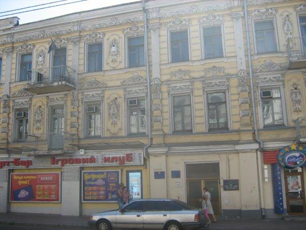 Мои путешествия. Елена Руденко. Киев. 2009г. X_d652cc12
